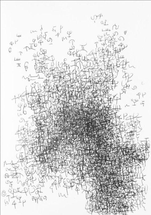 Marcel Pinas, 'Afaka buku pikin 3', pen drawing on paper, 17x23cm, 2013 - USD 250 / PHOTO Readytex Art Gallery/William Tsang