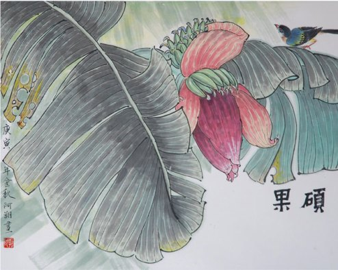 Ay Xiang, 'Surinaamse vogel I', watercolor on paper, 100x70, 2010 - USD 400 / PHOTO Readytex Art Gallery/William Tsang