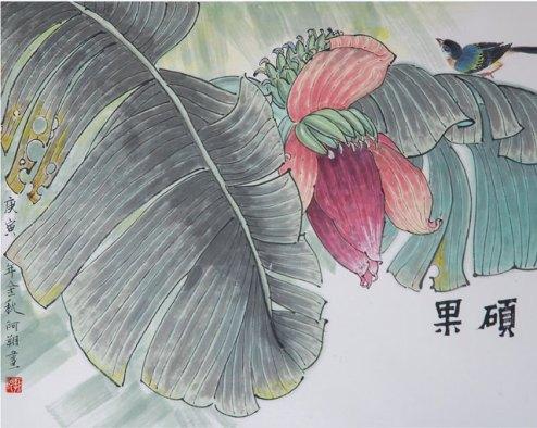 Ay Xiang, 'Surinaamse vogel I', watercolor on paper, 100x70, 2010 - USD 400 / PHOTO Readytex Art Gallery/William Tsang