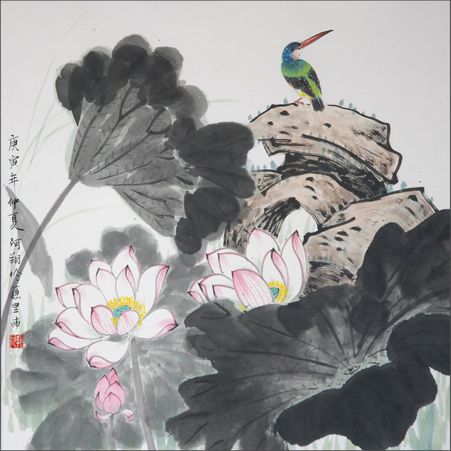 Ay Xiang, 'Surinaamse vogel III', watercolor on paper, 100x70, 2010 - USD 400 / PHOTO Readytex Art Gallery/William Tsang