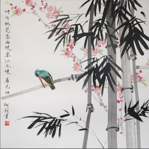 Ay Xiang, 'Surinaamse vogel IV', watercolor on paper, 100x70, 2010 - USD 400 / PHOTO Readytex Art Gallery/William Tsang