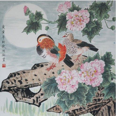 Ay Xiang, 'Surinaamse vogel V', watercolor on paper, 100x60, 2010 - USD 400 / PHOTO Readytex Art Gallery/William Tsang