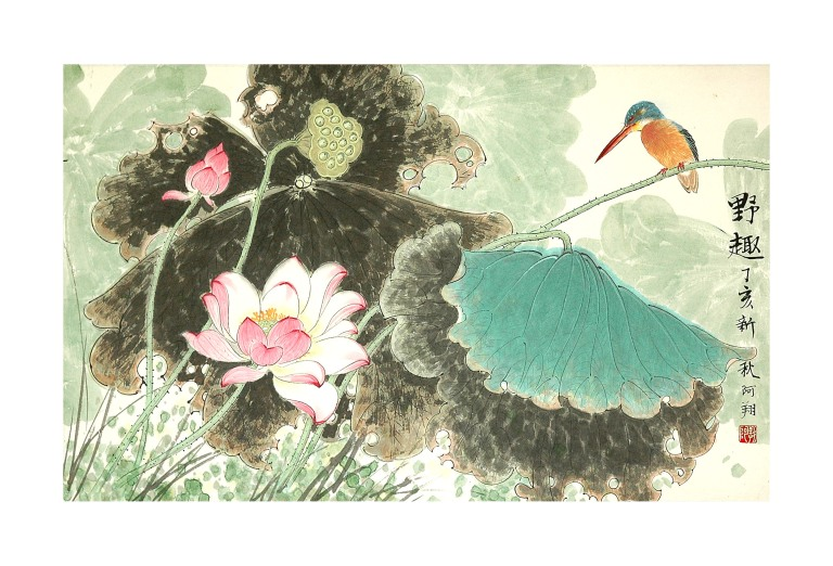 Ay Xiang, 'Waterlily II', watercolor on paper, 79x49, 2008 - USD 250 / PHOTO Readytex Art Gallery/William Tsang