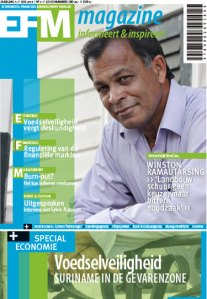 aug2014front