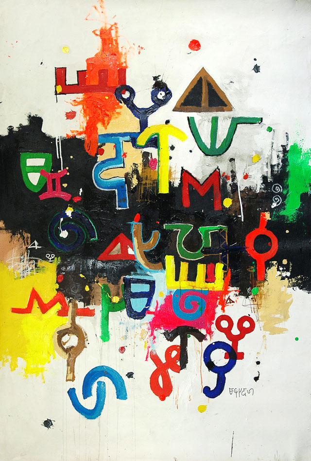 Marcel Pinas, 'Afaka sikifi I', mixed media on canvas, 157 cm wide x 229 cm high, 2009 - USD 5500 / PHOTO Readytex Art Gallery/William Tsang