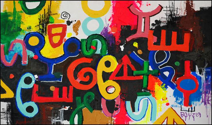 Marcel Pinas, 'Afaka Libi III', mixed media on canvas, 145 cm wide x 86 cm high, 2011 - USD 2500 / PHOTO Readytex Art Gallery/William Tsang