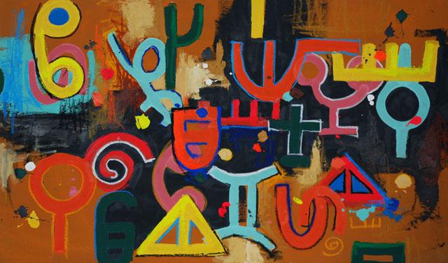 Marcel Pinas, 'Afaka Libi I', mixed media on canvas, 145 cm wide x 86 cm high, 2011 - USD 2500 / PHOTO Readytex Art Gallery/William Tsang