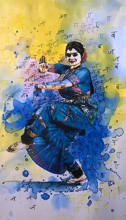 Sunil Puljhun, new work from the series about kathak-dance, mixed technique (digital or by hand), printed on cardboard with linen texture  and subsequently worked on, A4-format, 2014 / Photo Courtesy Sunil Puljhun