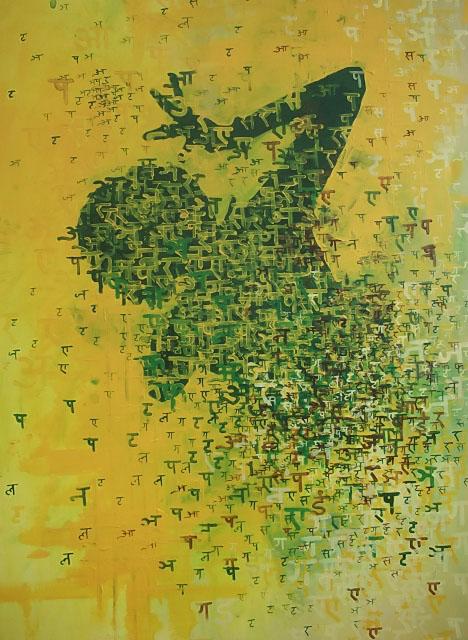 Sunil Puljhun, 'Dans 1' [Dance 1], acrylics on canvas, created in the context of Glo' Art, 2014 / Photo Courtesy Sunil Puljhun