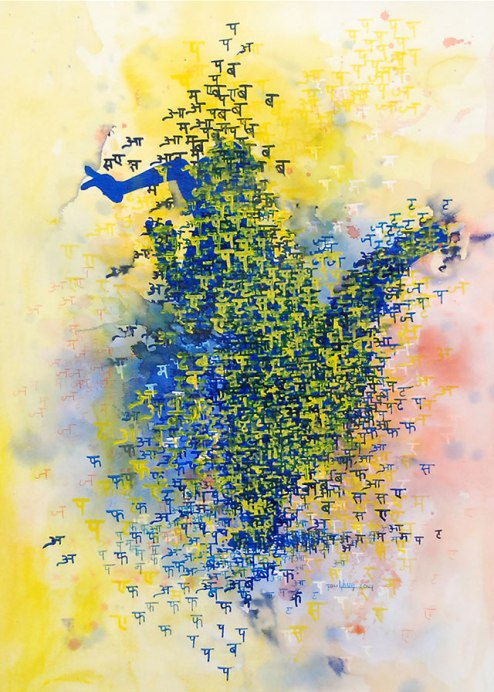 Sunil Puljhun, 'Dans 2' [Dance 2], mixed media on paper, 48x65cm, 2014 - USD 155 / PHOTO Readytex Art Gallery/William Tsang