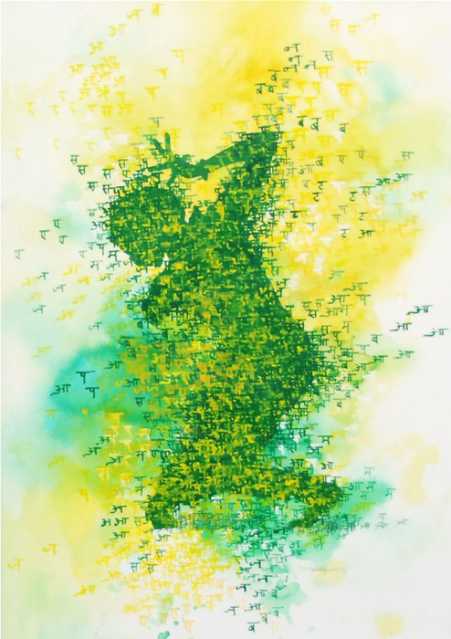 Sunil Puljhun, 'Dans 1' [Dance 1], mixed media on paper, 48x65cm, 2014 - USD 155 / PHOTO Readytex Art Gallery/William Tsang