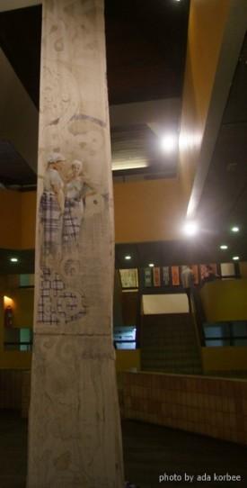 Sri Irodikromo, 'Baka Ayti Dey', mixed media on canvas, 70x700cm (x3), 2017 / PHOTO Ada Korbee, 2017