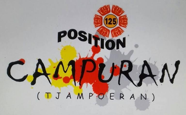 Logo Campuran Position 125